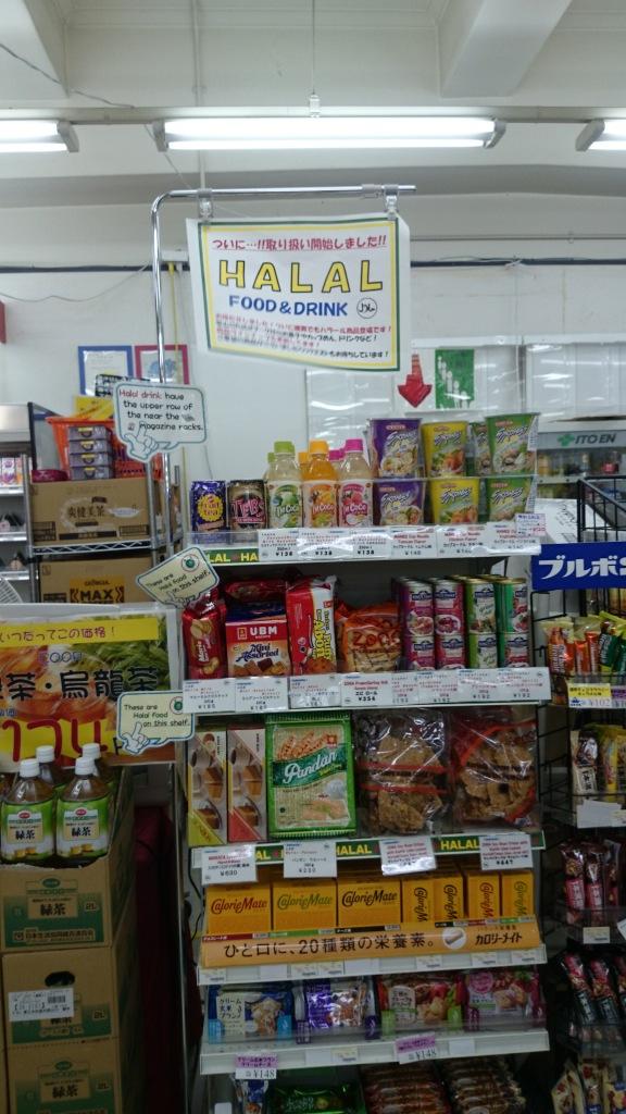 Tiny halal corner